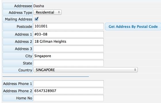 Screen showing address fields